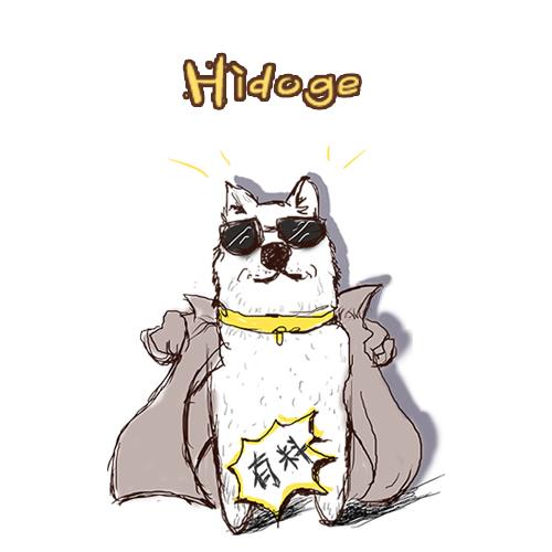 hidoge-小黄狗